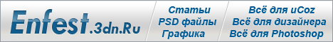 PSD Баннер №116