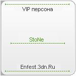 PSD Аватар №11