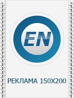 PSD Баннер №114